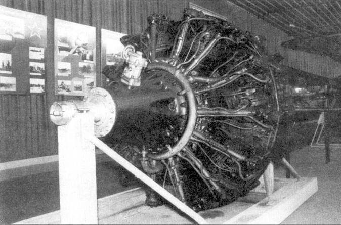 Передняя часть двигателя АШ-82ФН
