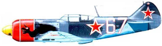 Ла-7 летчика 113-го ГИАП 10-й ГИАД П. М. Бойкова. Чехия, весна 1945г. Обратите внимание на нарисованного на фюзеляже дракона. Эмблема в виде окружности с надписью «Ла-7» является глазом дракона.