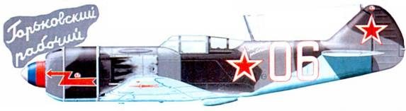 Ла-7 2-го чехословацкого истребительного авиационного полка, на борту фюзеляжа надпись: «Горьковский рабочий». Кок винта окрашен в цвета национального флага Чехословакии.