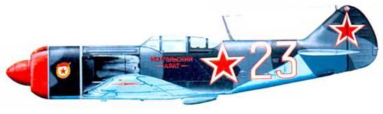 Ла-7 эскадрильи «Монгольский Арат» из 2-го ГИАП. Этот самолет имел вооружение из трех пушек Б-20. Обратите внимание на гвардейский знак, изображенный на капоте двигателя и надпись «Монгольский Арат» на борту фюзеляжа.