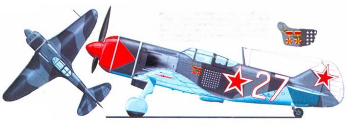 Ла-7, на котором летал лучший ас союзников И.Н. Кожедуб. Носовая часть фюзеляжа окрашена поверх стандартного камуфляжа красной краской, хвост — белой. Опознавательные знаки — старого типа (звезды имеют большой размер). Самолет изображен по состоянию на весну 1945г.
