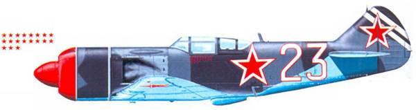 Ла-7 командира 1-й эскадрильи 32-го ГИАП майора В.А. Орехова. Литва, осень 1944г. Обратите внимание на две косых белых полосы на вертикальном оперении — идентификационный знак подразделения.