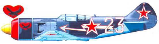 Ла-7 капитана П. Я. Головачева. 9-й ГИАП. 303-я ИАД; как и большинство самолетов дивизии, фюзеляж истребителя украшает броская молния. Капитан Головачев в один день. 19 января 1945г… в двух боевых вылетах сбил четыре немецких самолета.