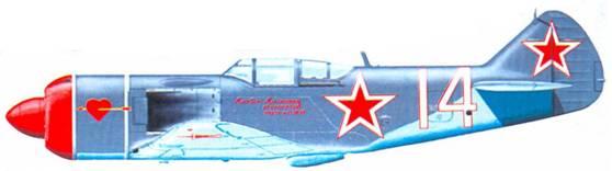 Ла-7 майора А. В. Алелюхина из 9-го ГИАП. Берлинская операция, весна 1945г. Самолет окрашен нестандартно, верхние поверхности — полностью серо-голубые. На бортах фюзеляжа нарисована персональная эмблема аса и надпись «Алексею Алелюхину от коллектива треста 341 НКАП» (надпись имелась как на левом, так и на правом бортах.