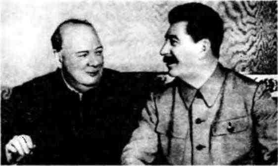 И.В.Сталин и У.Черчилль во время встречи в Москве. 1942 год.