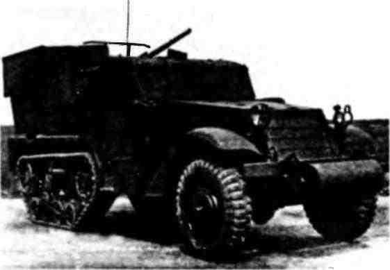 Зенитная самоходная установка М15А1 на полигоне в Кубинке. 1944 год.