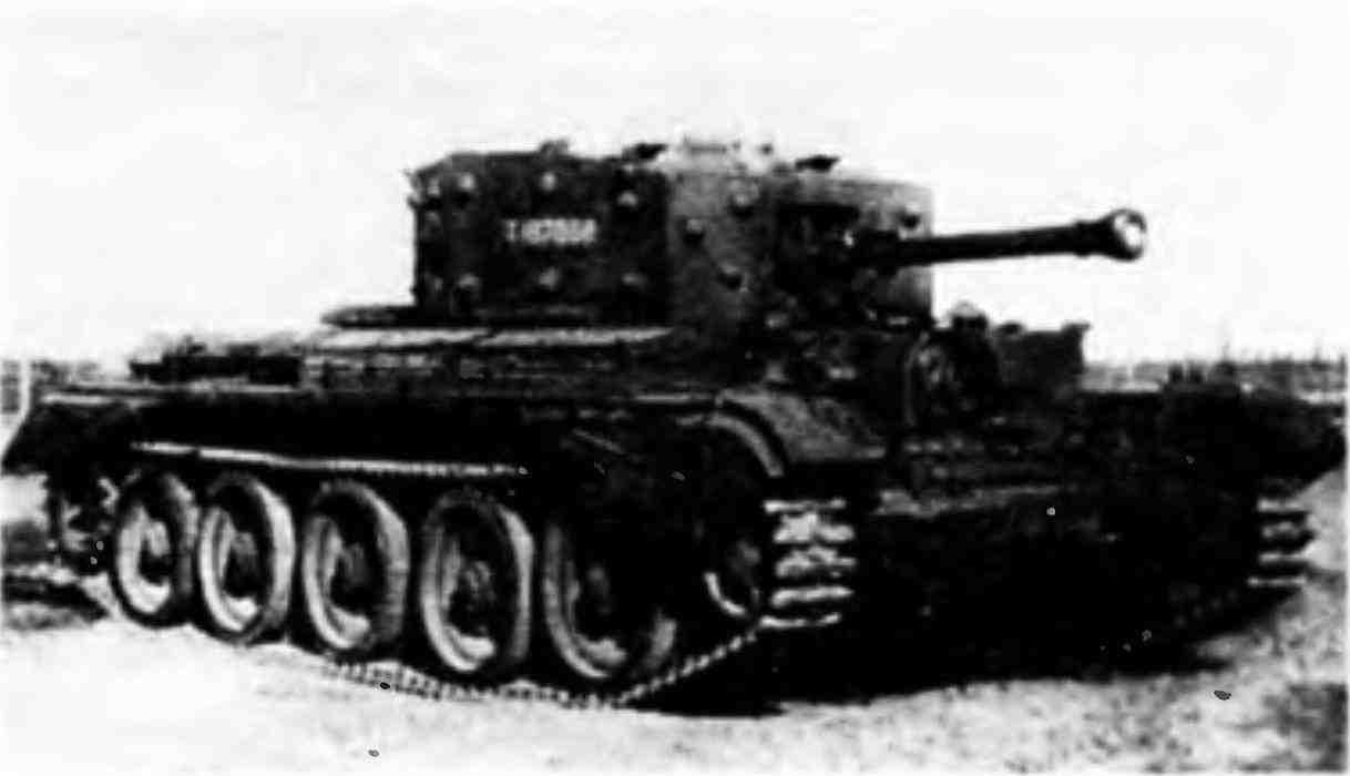 Британский крейсерский танк «Кромвель» на полигоне в Кубинке. 1945 год.