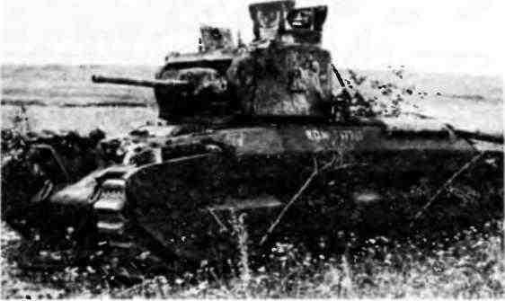 Подбитая «Матильда» из состава 48-й танковой бригады. Юго-Западный фронт, май 1942 года.