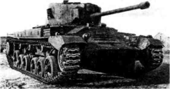 Последней модификацией «Валентайна», поставлявшейся в Советский Союз, стал «ВалентайнX».