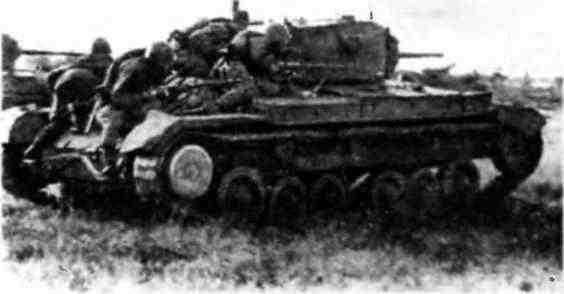 Отработка взаимодействия танков и пехоты. 1942 год.