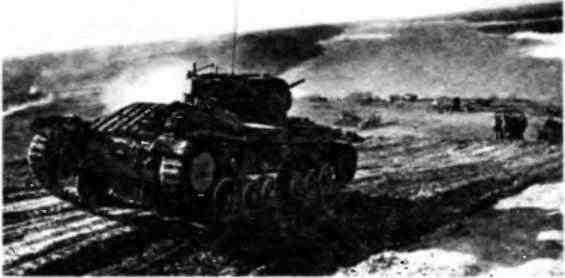 «Валентайн» на правом берегу Днестра. 1943 год.