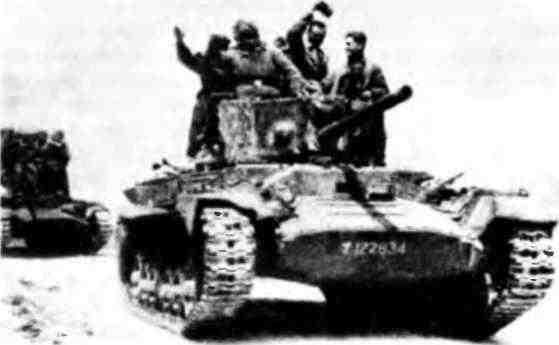 Вперед на запад! Советские танки («ВалентайнIX») вступили на территорию Румынии. 1944 год.