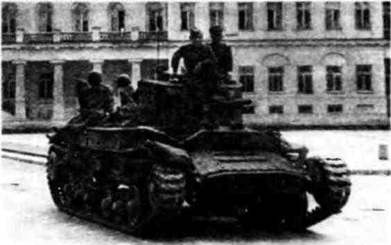 «ВалентайнIV» на улице Вильнюса. 13 июля 1944 года.