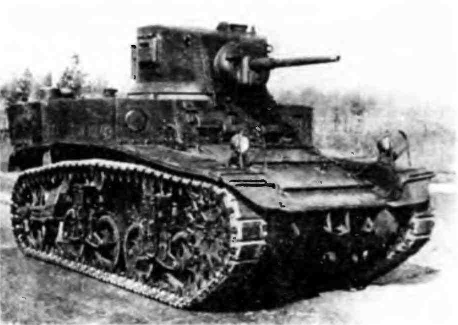 Лёгкий танк МЗл (МЗА1 «Стюарт») на полигоне в Кубинке.