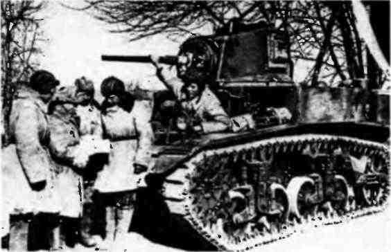 Постановка задачи экипажу танка МЗл (в данном случае— МЗА1). Западный фронт, зима 1942/43г.