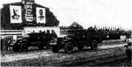 Бронетранспортёры МЗА1 на параде в г. Ворошилов-Уссурийский. 7 ноября 1945 года.