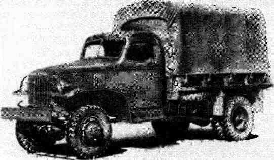 Грузовой автомобиль «Шевроле» G7107.