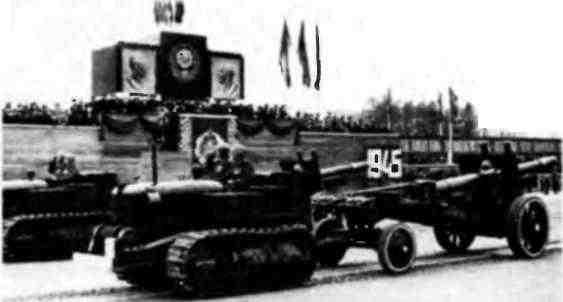 Тракторы «Алис-Чапмерс» HD-7 буксируют 152-мм гаубицы-пушки МЛ-20 на параде в Риге. 7 ноября 1945 года.