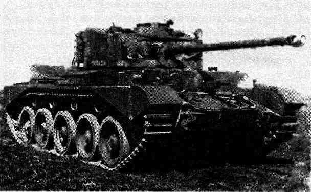 Английский крейсерский танк «Комета» на НИИБТ Полигоне в Кубинке. 1946 год.