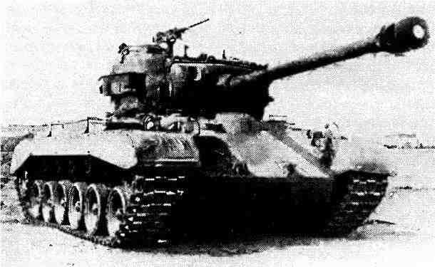 Американский тяжёлый танк М26 «Першинг» на НИИБТ Полигоне в Кубинке. 1946 год