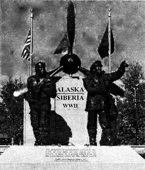 В августе 2006 года на Аляске был открыт памятник советским и американским лётчикам— участникам перегона боевых самолётов из США в СССР в период Второй мировой войны по программе ленд-лиза.