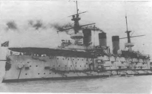 """Броненосец – крейсер """"Пересвет""""."""
