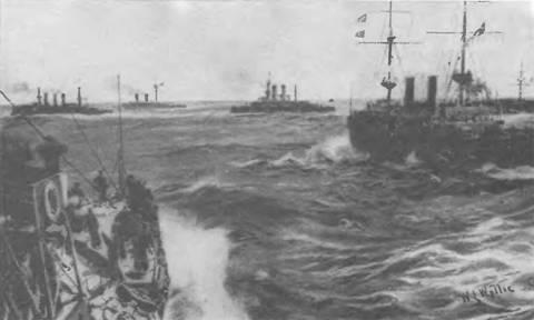 Эскадра адмирала З. П. Рожественского следует в сопровождении английских крейсеров (с рисунка того времени).