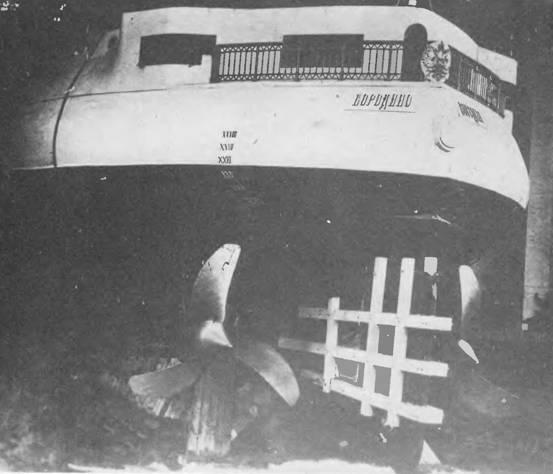 "Корпус броненосца ""Бородино"" перед спуском на воду."