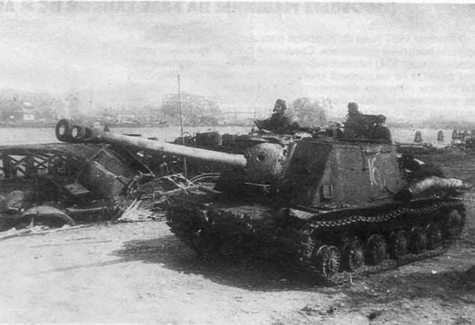 ИСУ-122С в Кенигсберге, апрель 1945 года.
