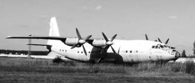 Ан-10А (пассажирский). Фото Геннадий Шубин