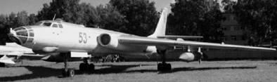 Бомбардировщик Ту-16. Фото Геннадий Шубин