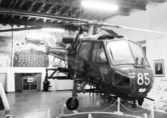 Вертолёт Линкс английского производства ВВС ЮАР Фото Александра Архангельская