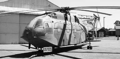 Вертолет Суперфрелон французского производства ВВС ЮАР Фото Ян Либенберг