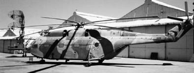 Вертолёт Супер Фрелон. Фото Ян Либенберг