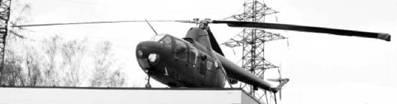Ми-1. Фото Геннадий Шубин