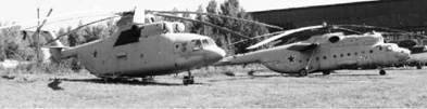 МИ-26 (слева) и Ми-6 (справа). Фото Геннадий Шубин