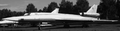 Дальний бомбардировщик Ту-22. Состоял на вооружении Ливии. Фото Геннадий Шубин