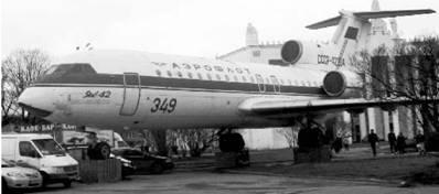 Як-42. Фото Геннадий Шубин