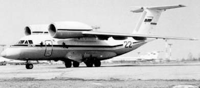 Ан-72. Фото из сети Интернет