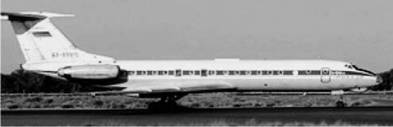 Ту-134. Фото из сети Интернет