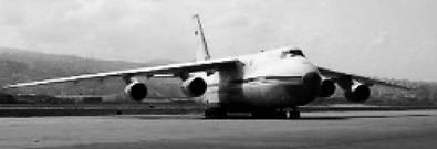Ан-124 Руслан. Фото из сети Интернет
