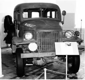 Dodge WC 10