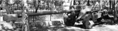 M-46 калибра 130 мм. Дальность выстрела — 27,5км или до 38км — активно-реактивным снарядом. Фото Геннадий Шубин