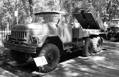 Град-1 калибра 122 мм на 36 направляющих на шасси ЗИЛ-131. Возможно применялся в Африке. Фото Геннадий Шубин