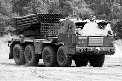 РМ-70 чехословацкого производства. Фото из сети Интернет