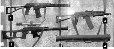 1.Автомат бесшумный Вал калибра 9 мм. 2. Бесшумная снаперская винтовка Винторез калибра 9 мм.