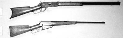Сверху вниз: винтовки Винчестер образца 1876г. и образца1895г.