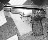 АПС Стечкин калибра 9 мм (патрон 9х18 мм). Фото ГеннадийШубин