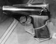 Маузер образца 1937г. калибра 7,65 мм лётчика-аса Покрышкина. Фото Геннадий Шубин