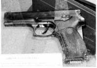 Пистолет Ярыгина (ПЯ) Грач